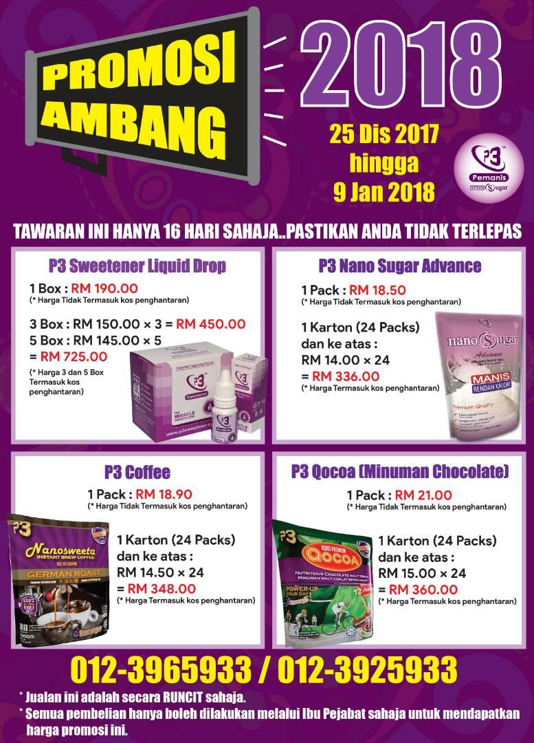 IMG-20171224-WA0015